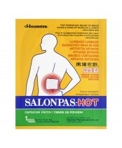 Hisamitsu Salonpas Hot Capsicum Patch