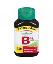 Jamieson B12 Value Pack