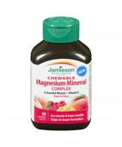 Jamieson Chewable Magnesium Mineral Complex