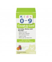 Kids 0-9 Cough & Cold Phytux H Syrup