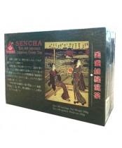 Mayaka Sencha Japanese Green Tea