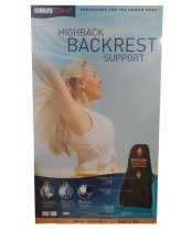 Obus Forme Highback Backrest Support
