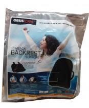 Obus Forme Lowback Backrest Support