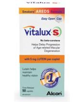 Vitalux-S